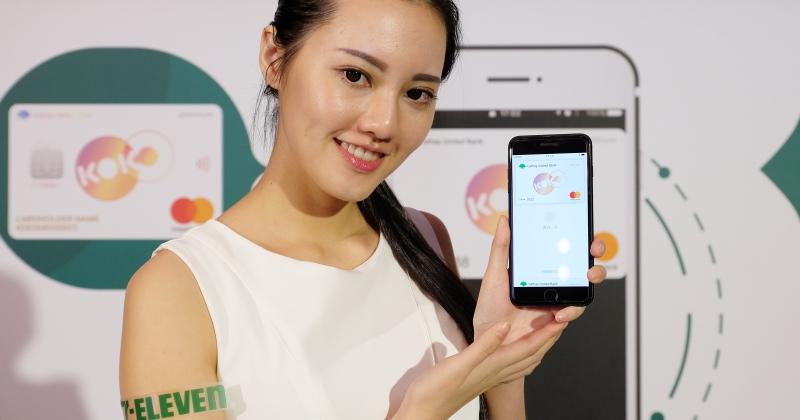 國泰世華和 7-11 合作,終於可以在 7-11 使用 Apple Pay、Samsung Pay、Android Pay