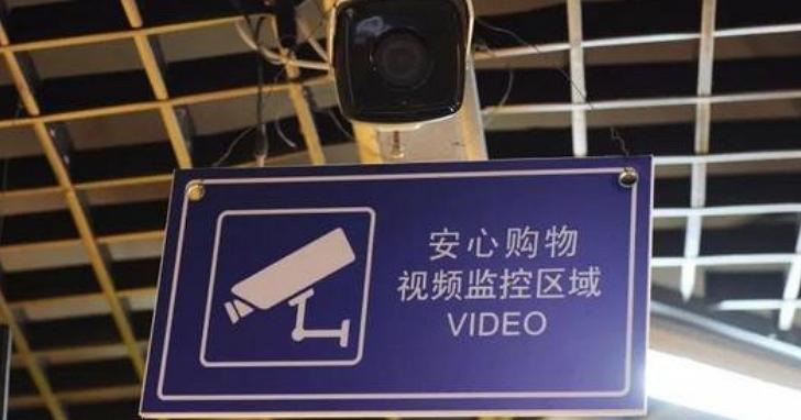 BBC記者實測中國「天網」,只要臉部被登入後、七分鐘之內逃不出公安掌握