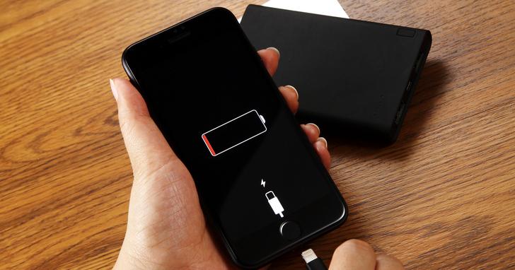 舊iPhone升級iOS11後如何保護你的電池?14個必學省電技巧看這裡
