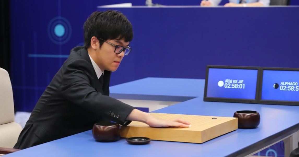 柯潔再戰中國版 AlphaGo,明年四月將有世界人工智慧圍棋大賽