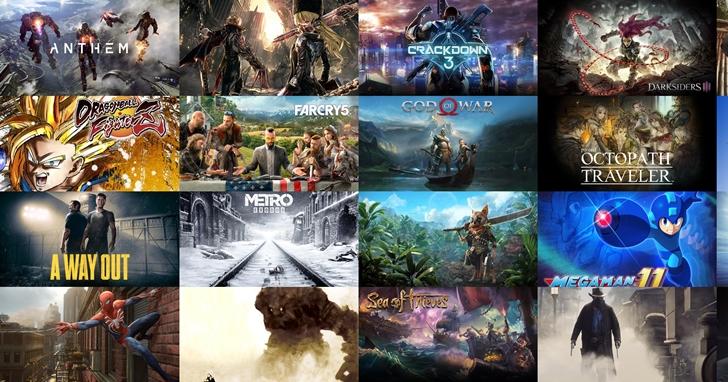 荷包君準備好了嗎?這些是 2018 年最令人期待的 20 款遊戲