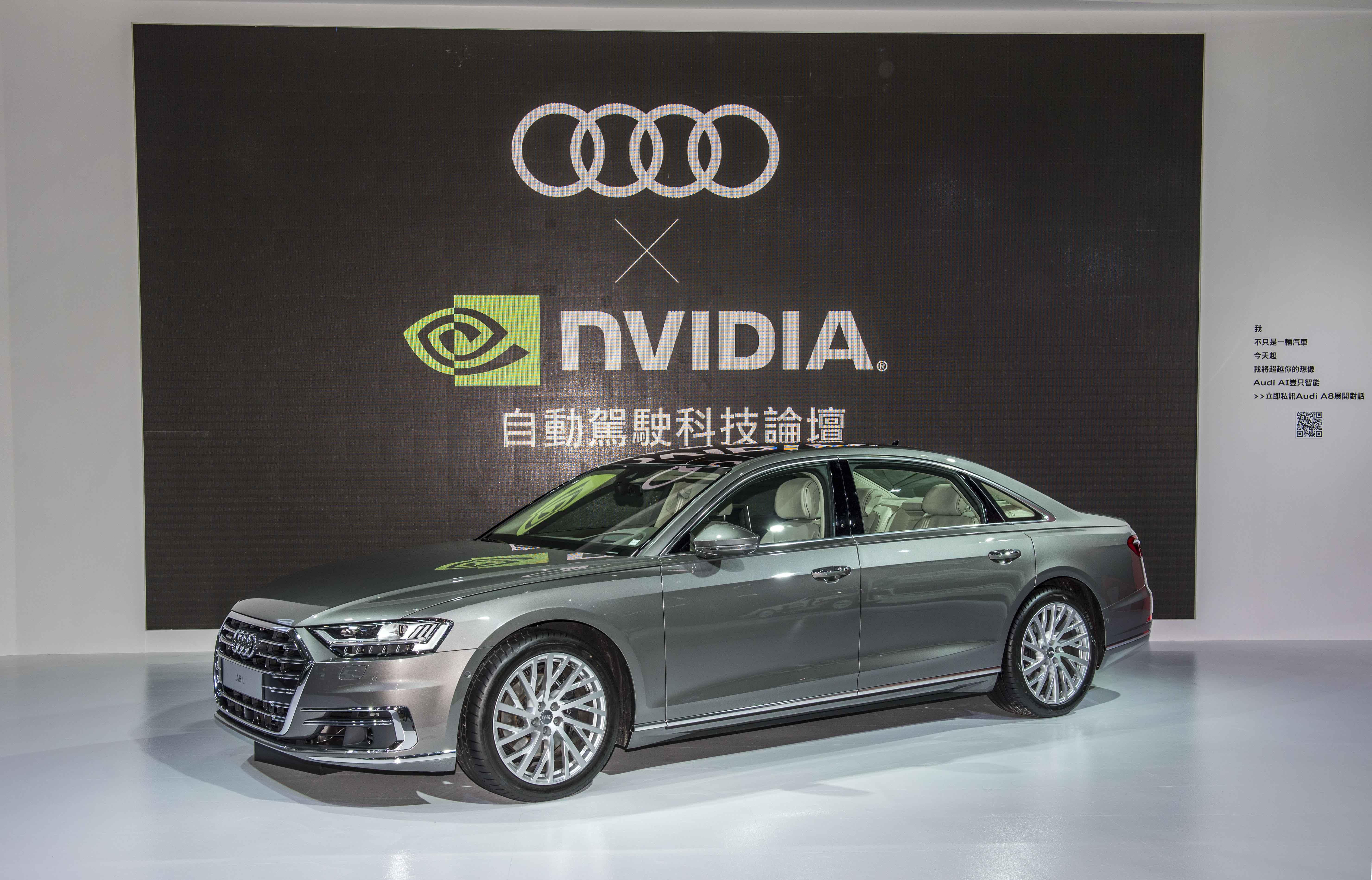Audi與NVIDIA十年的研發實力,為車用科技揭開新篇章