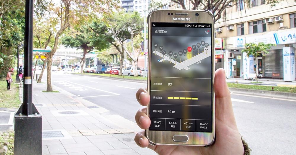 台北建置智慧路燈,提供智慧照明、安全警示、PM2.5 感測