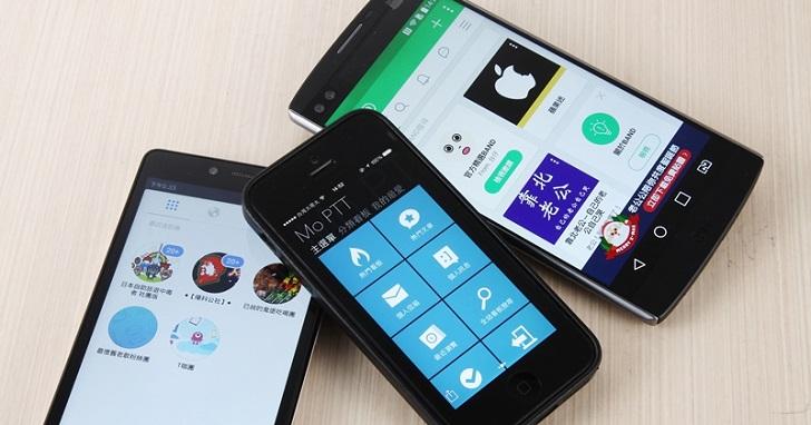 3G 用戶注意!今年底將停止相關服務,盡早轉換 4G 做準備