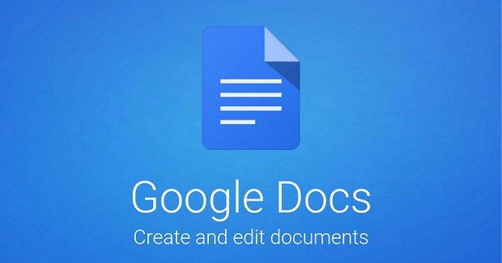 【Google文件媲美Word的編輯技巧】插入分頁符號或水平線,區分文件章節段落