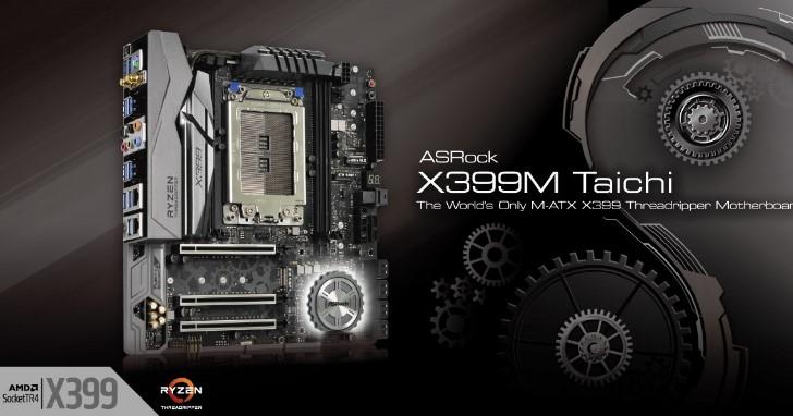 ASRock 推出第一張 AMD X399 晶片組 X399M Taichi microATX 主機板