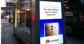 華為被美國電信商擺一道,在CES發佈會前傳出 AT&T 突然終止所有銷售華為手機的計畫