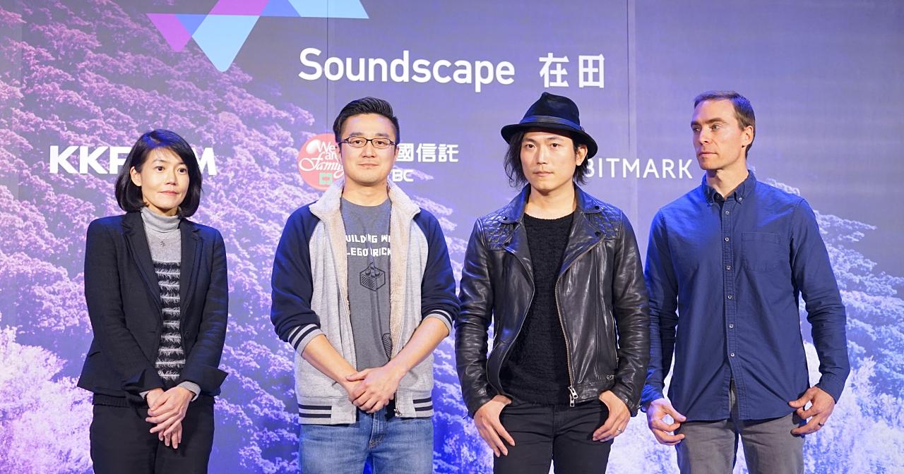 首創區塊鏈音樂發行平台,「Soundscape 在田」打造音樂人生態圈