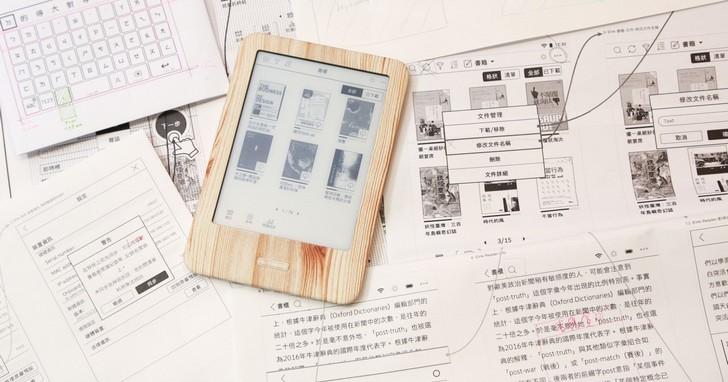 2017讀墨電子書閱讀報告釋出,mooInk帶動閱讀裝置與行為大洗盤