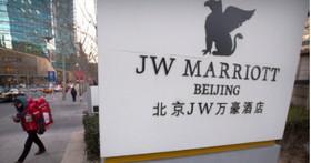 萬豪酒店在中國因問卷選項將台灣與西藏列為國家,導致網站一片空白只剩道歉啟事