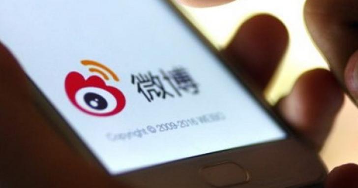 中國政府開始視微博為亂源,第一步先下令微薄熱搜下架