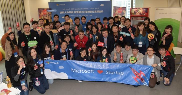 微軟大中華區零售解決方案新創黑客松競賽,由MoBagel行動貝果創新團隊奪冠