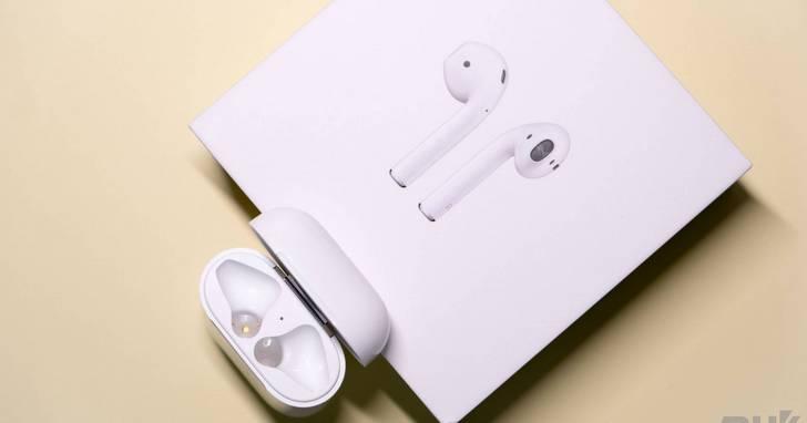 包括 AirPods 在內,現在的「真 藍牙耳機」拿來聽音樂還有這些問題,入手前請先再三考慮!