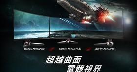 微星全新 MAG 系列 27 吋大尺寸 2K 廣域曲面電競顯示器上市