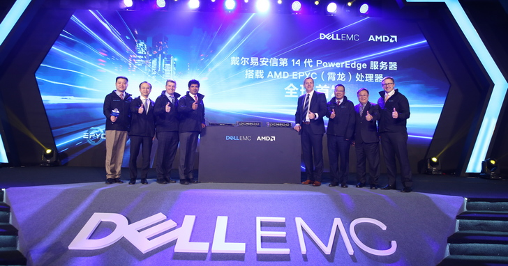 AMD EPYC伺服器處理器為Dell EMC PowerEdge全新平台挹注動能