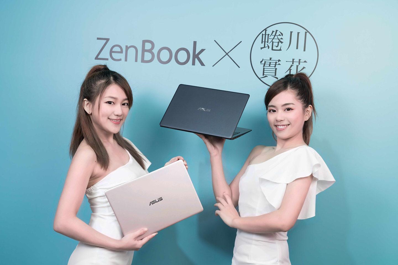 應觀眾要求!ASUS ZenBook x 蜷川實花跨界時尚再臨!