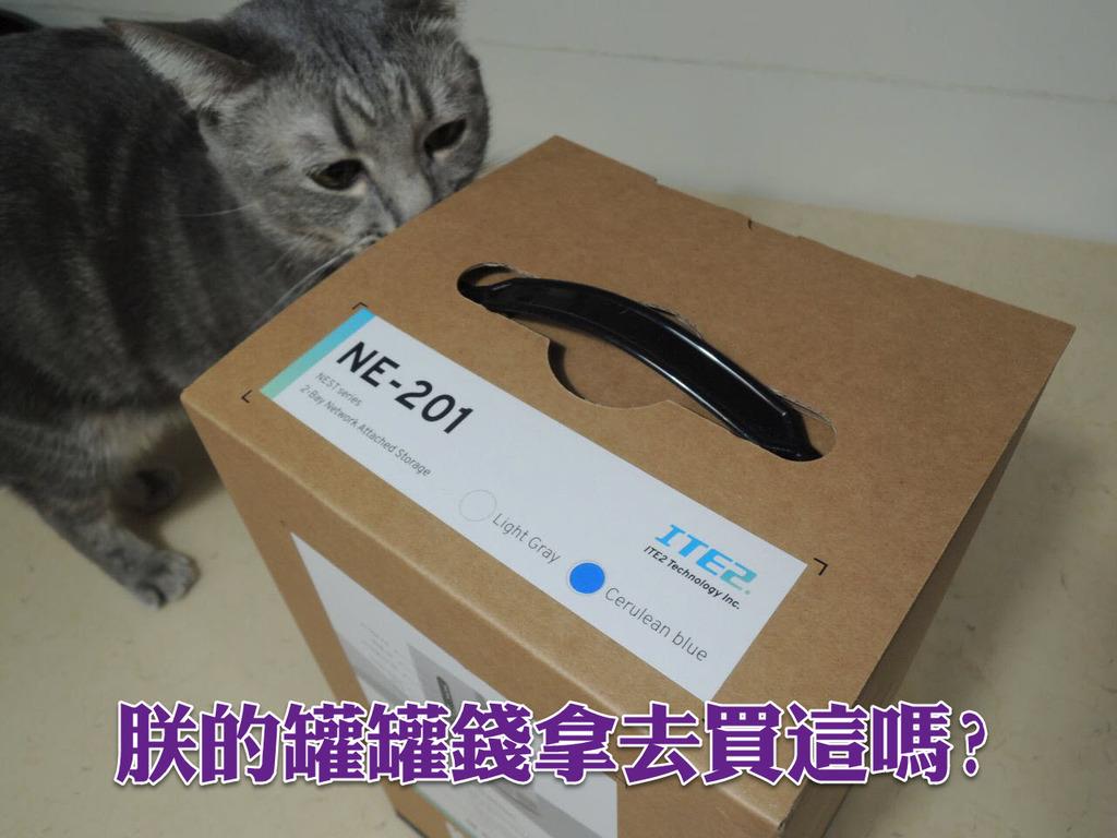[心得] 【實測分享】Windows 10 IoT 企業版 PC - 詮力 ITE2 NE-201 NAS