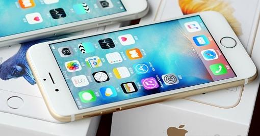 想買三年前上市的 iPhone 6 嗎?中華電信 2/9 開賣限定版 32GB 金色 iPhone 6