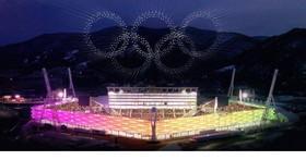 平昌冬奧會開幕式創無人機表演紀錄,共1218架無人機登場