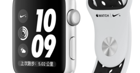 STUDIO A 情人節閃購 Apple Watch 現折 1,314 元