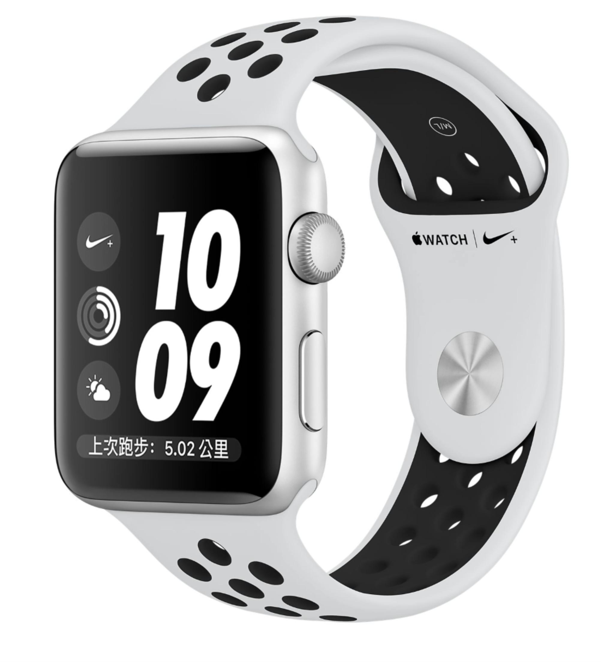 STUDIO A 情人節閃購 Apple Watch 現折 1,314 元
