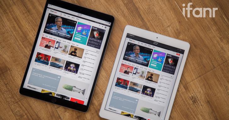 平板越來越了無新意?蘋果下月將發佈的新 iPad 可能要讓你失望了