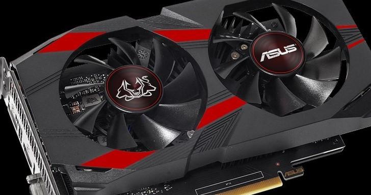 Asus 擴大 Cerberus 產品線守備範圍,推出 GeForce GTX 1050 Ti 與 GeForce GTX 1050 版本