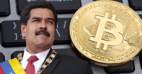 委內瑞拉總統發行虛擬貨幣「Petro」緩解國內金融危機,是異想天開還是理解超前?