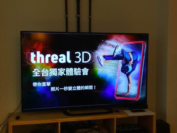 特亞科技threal 3D 拍照手機殼 T-Wrap:引領手持3D影像風潮?