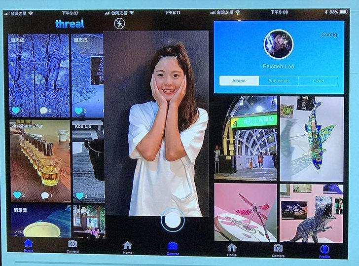 Threal特亞科技T-Wrap手機殼,讓手機輕鬆擁有裸視3D - 只要有心♡♡♡,人人都是3D攝影高手