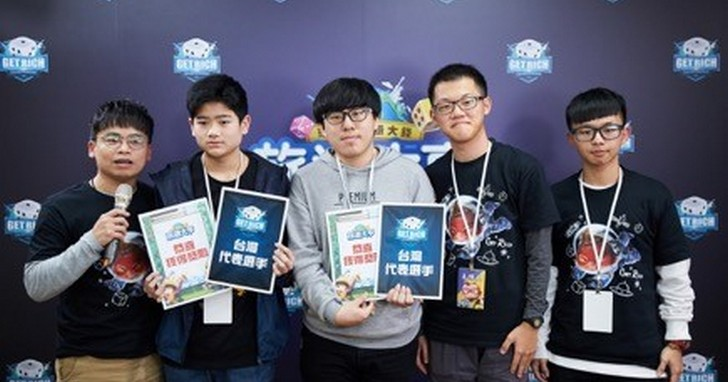 「LINE旅遊大亨第一屆世界大賽」台灣代表選手出爐