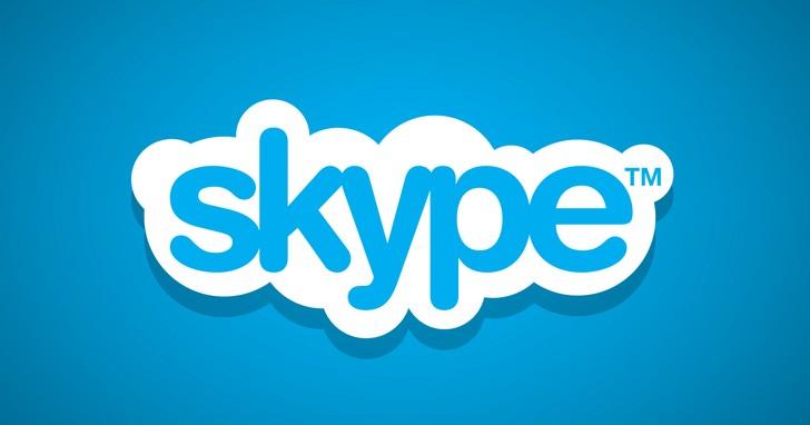 【讓Skype聊天更實用的功能】群組聊天分享螢幕,遠距會議更方便