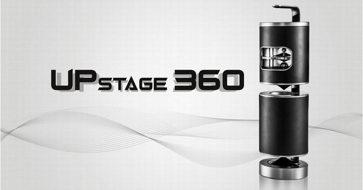 360度音樂饗宴,UPstage 360 最智慧超值的Hi-Res音響