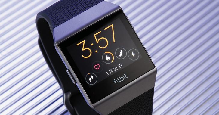 Fitbit Ionic- 結合運動與健康的智慧錶