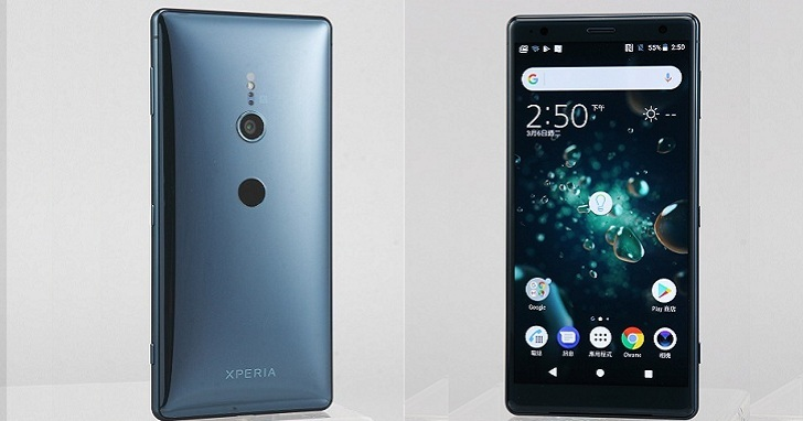 曲面機身還是 Sony 手機嗎?Xperia XZ2 動手玩,智慧震動回饋更有感