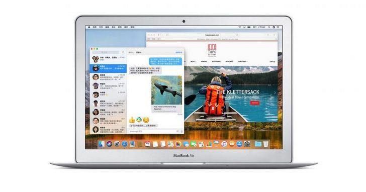 帶 Retina 螢幕的新 MacBook 要來了,但它可能不是你所期望的 MBA…