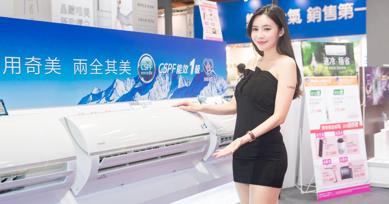台北電器空調 3C 影音展,全新奇美節能家電不但環保還為您省電省荷包