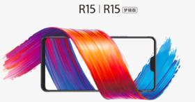 瀏海手機再添一款,OPPO R15/  R15 夢鏡版規格全公佈