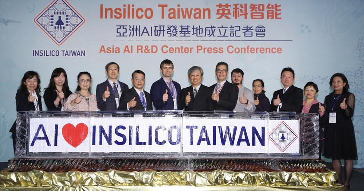 人工智慧領導美國Insilico Medicine來台,成立亞洲AI研發中心