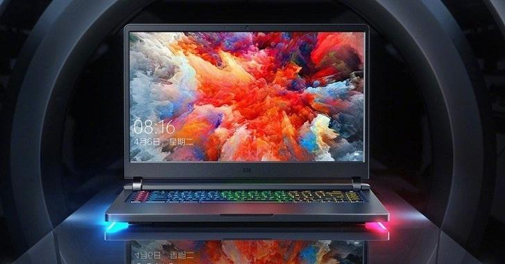 小米首款電競筆電,Intel 第七代 Core 處理器加 NVIDIA  顯示晶片 、售價人民幣 5,999 元起