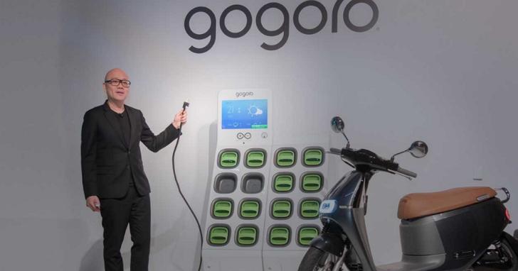 Gogoro回應「換電會浪費超額電池資源」說法:換電不等於租電,我們三年來已經證明共享電池的可行