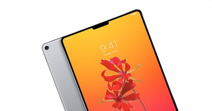 2018 款 iPad Pro 傳聞彙總:貴是肯定貴,2 個月後就知道了