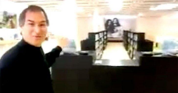 尋找早年的 Apple Store 舊址:賈伯斯最常去的那間如今成了鞋店