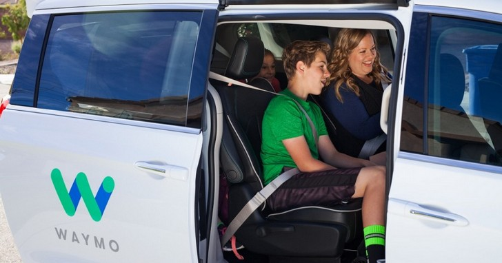 加州將允許完全自動駕駛汽車上路載客,要和老司機說再見了?