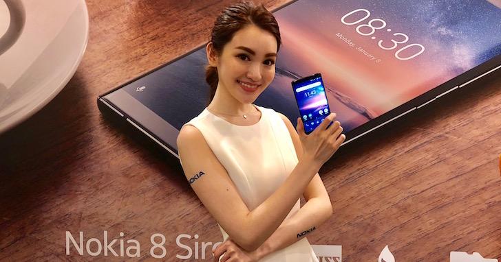 雙曲面、雙鏡頭  Nokia 8 Sirocco 上市,全球限量推出、售價 20,990 元