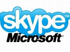 36年來最大宗,聘金85億美金,Skype嫁給微軟