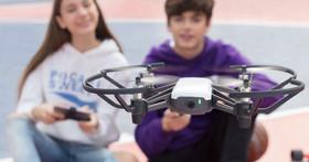 【好禮雙重送】DJI Tello 空拍機 + 空拍機全攻略 + 基礎飛行課程