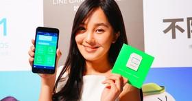 LINE 攜手遠傳推電信服務,LINE Mobile 上網吃到飽 299 元起
