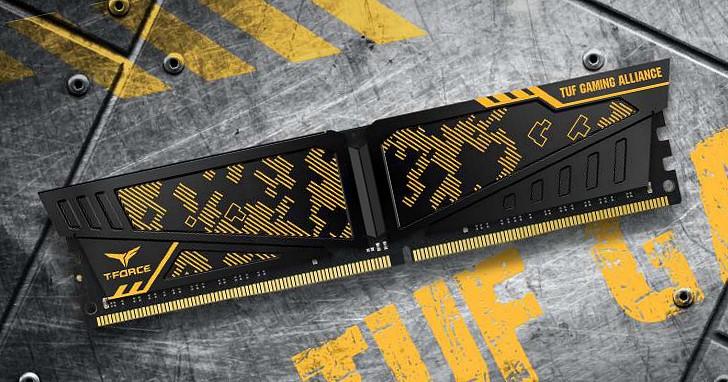名氣大就有聯名產品,Team 推出與 Asus TUF 合作的 VULCAN TUF Gaming Alliance DDR4 記憶體