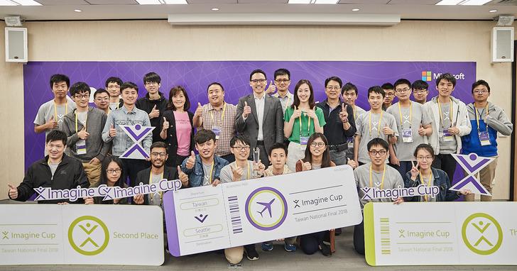 微軟2018潛能創意盃,Biolegend代表台灣出賽全球